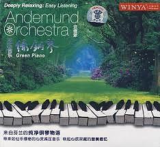 Green Piano (绿钢琴)  - Andemund Orchestra