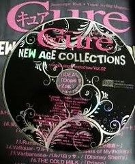CURE - Omnibus CD Japanesque Rock Collection