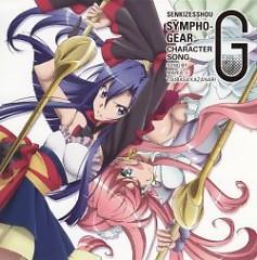 Senki Zesshou Symphogear G Character Song 1