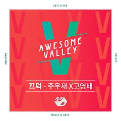 Awesome Valley (Single) - Woo Joo Jae, Ko Young Bae