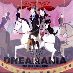 DREAMANIA -smooth groove collection- (CD2)