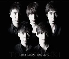 Best Selection- CD1