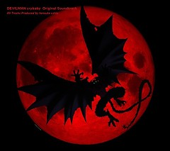 DEVILMAN crybaby Original Soundtrack CD2 - Kensuke Ushio