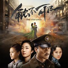 電影《觸不可及》主題曲 / One Step Away OST - Vương Phi