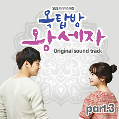 Rooftop Prince OST Vol.2