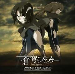Soukyuu no Fafner Complete Best Album CD1