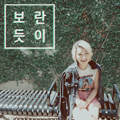 Without You (Single) - Son Seung Yeon,Andup