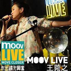 MOOV Live