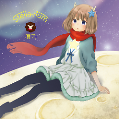 Stella-rium - Kano