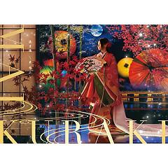 Togetsukyou ~Kimi Omofu~(Wagakki ver.) - Mai Kuraki