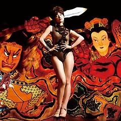 Nagaku Mijikai Matsuri/Kamisama, Hotokesama - Shiina Ringo