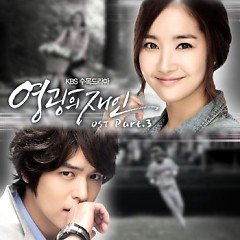 Man Of Honor OST Part.3