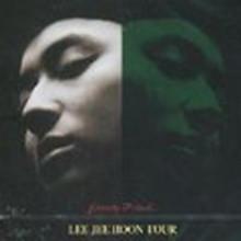 Eternity Friend CD2 - Lee Ji Hoon