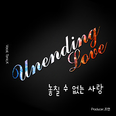 Unending Love (Single)