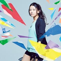 Yume no Hikari Kimi no Mirai - Aiba Aina
