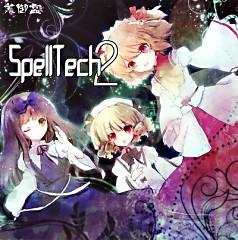 SpellTech2 (CD1) - AramiTama