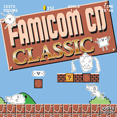 Famicon CD Classic (CD2)
