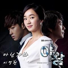 Yawang OST Part.7
