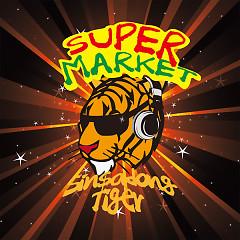 Sinsadong Tiger Super Market Project Album – Another Half
