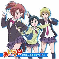 Ichigo Ichie - AIU♥RABU