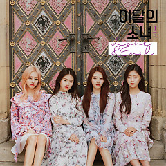 Love & Evil (Mini Album) - Loona 1/3