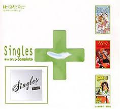 Aa! My Goddess Singles+ (Kyarason Complete) CD1