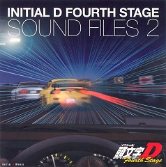 Initial D Fourth Stage Sound Files 2 (CD1)