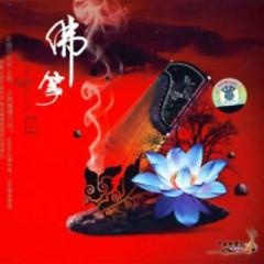 Buddha Zheng (Phật Tranh)