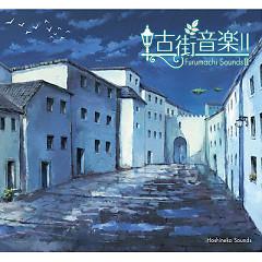 古街音楽II (Komachi Ongaku II)  - Hoshineko Sounds