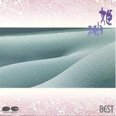 姫神 Best (Himekami Best)