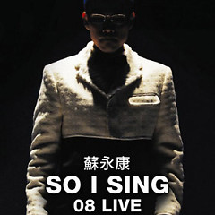 So I Sing 08 Live (Disc 1) - Tô Vĩnh Khang