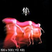 Hayabusa - Spitz