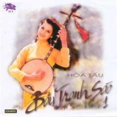 Bầu Tranh Sáo Vol 01 - Various Artists
