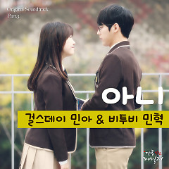 My Sweet And Sour Family OST Part.3