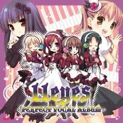 11eyes -PERFECT VOCAL ALBUM-