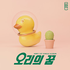 Duck's Dream (Single) - ABRY