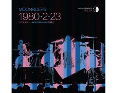 1980.2.23 Recital - Modern Music no Kanata (CD1)
