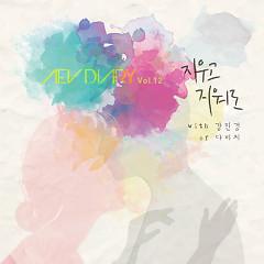 Aev Diary Vol 12 (Single) - AEV