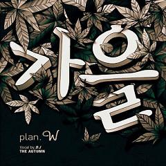 Gaeul (가을) - Plan.W