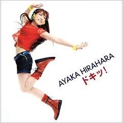 ドキッ! (Doki!) (CD1)