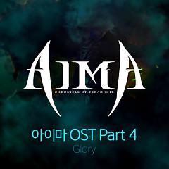 Glory - Kim Tae Woo