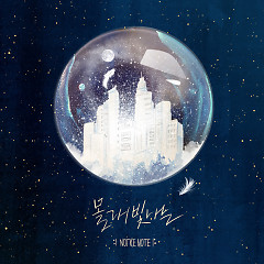 Secretly Shining (Single) - Notice Note