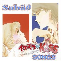 Mischievous Kiss : LOVE in TOKYO SONGS