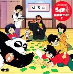 Ranma½ Kakutou Uta Karuta CD1