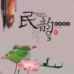 Admire Music - Jasmine Flower Vol.3