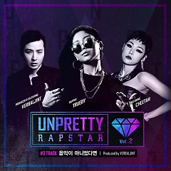 Unpretty Rapstar 2 – Track 3 - Cheetah