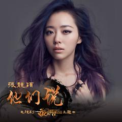 他们说 / Họ Nói (Long Môn Tiêu Cục 2 OST) - Trương Lương Dĩnh
