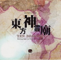 Touhou Shinreibyou - Ten Desires (CD1) - Touhou Game Soundtracks