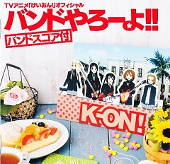 K-ON! - Official Band Yarou yo!! (CD1) - Houkago Teatime
