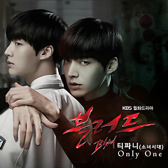 Blood OST Part.1 - Tiffany